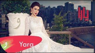 Yara - Ana Ana [Official Lyric Video] (2016) / يارا - أنا أنا
