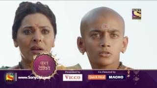 Peshwa Bajirao - Episode 22 - Coming Up Next