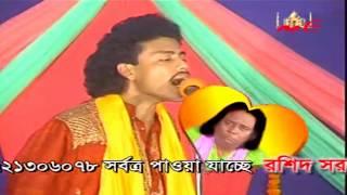 Jare  Ami Hariyechi | Yusuf Sorkar | Bangla Baul Gaan