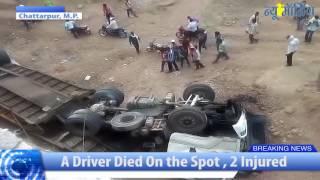 Dangerous Road Accident In Chhatarpur | Road Accident | Madhya Pradesh