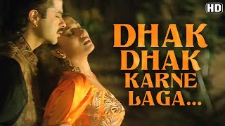 Dhak Dhak Karne Laga (HD) - Beta Songs - Anil Kapoor - Madhuri Dixit - Best of 90s Romantic Song