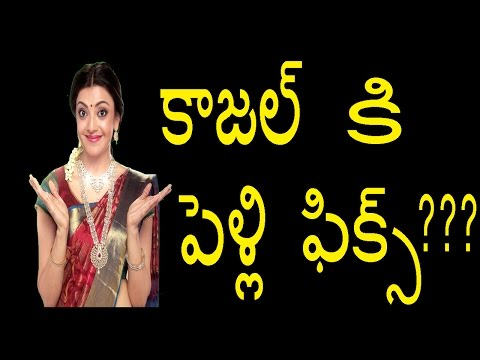 Xxx Mp4 Kajal Marriage Hot Affair With Movies కాజల్ ఆహా నా పెళ్ళంట ఫిక్స్ 3gp Sex