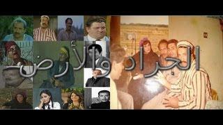 المسلسل النادر الجراد والأرض كامل بمدينة كفر الزيات
