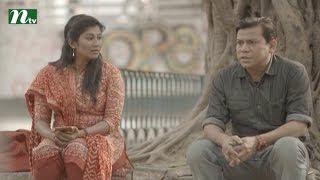 Bangla Natok Pagla Hawar Din l Episode 36 l Nadia, Mili, Selim I  Drama & Telefilm