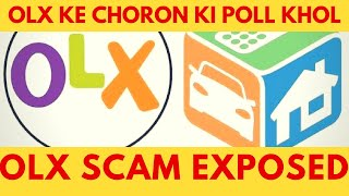 Watch this before buying & selling on OLX | OLX ke chor