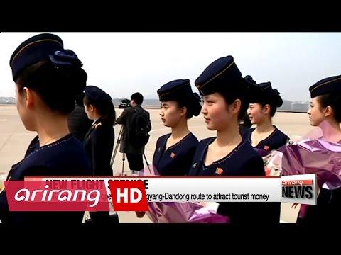 N. Korea's Air Koryo opens new Pyongyang-Dandong route to attract tourist money