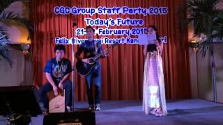 CGC song