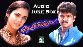Nenjinilea Full Movie Audio Jukebox | Vijay | Isha Goppikar