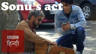 Sonu Nigam on his beggar act (BBC Hindi)