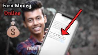 Earn Money Online With Winzo Gold