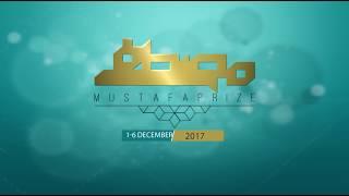 The 2017 Mustafa(pbuh) Prize Teaser
