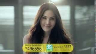 เบลล์ นันทิตา / Belle Nuntita - Paradise (Official Music Video)