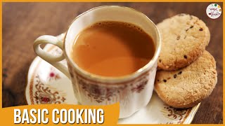 How To Make Indian Tea | Chai with Milk | Basic Cooking | Recipe by Archana in Marathi