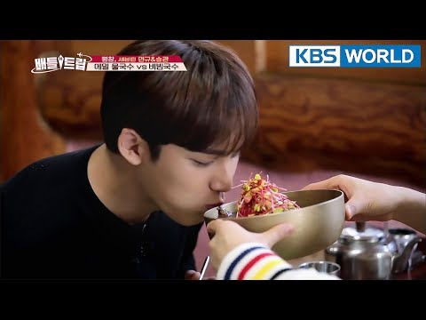 Trying buckwheat noodles at Hyoseok Cultural Village! [Battle Trip/2017.02.18]