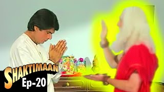 Shaktimaan - Episode 20
