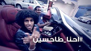 #Music #Video KnockOut Crew | #احنا_طاحسين