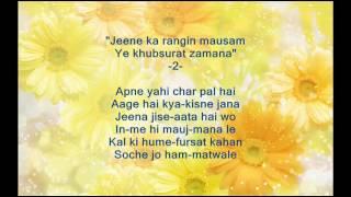 Jivan ke din chote sahi  - Bade Dil Wala - Full Karaoke
