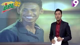 Mustafizur Rahaman Cutter. Bangladesh Cricket Team Mustafizur Rahman VS India