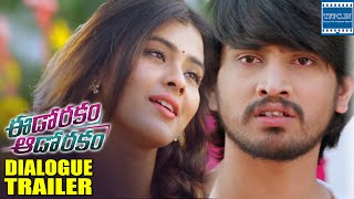 Eedo Rakam Aado Rakam Movie Dialogue Trailer | Manchu Vishnu, RajTarun, Hebbah, Sonarika | TFPC