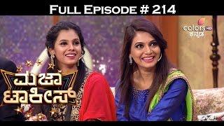 Majaa Takies - 1st April 2017 - ಮಜಾ ಟಾಕೀಸ್ - Full Episode HD
