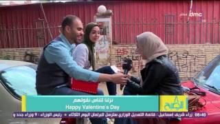 8 الصبح - شوف حسام عمل إيه فى الناس بمناسبة الفلانتين .. ورامي رضوان يدمع من كتر الضحك