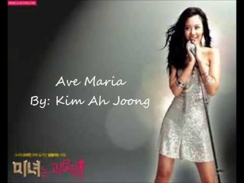 Xxx Mp4 Ave Maria By Kim Ah Joong With Lyrics 3gp Sex