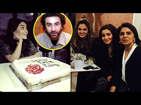 Xxx Mp4 Alia Bhatt Birthday Party With Ranbir Kapoor S Mother Neetu Singh Brahmashtra Team And More 3gp Sex