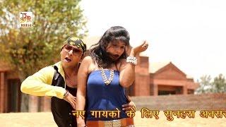 Maithili Songs New 2016 | JM Music | Vikash Jha,Vipin Mishra,Vikram Mishra,Pawan,Maithili Video Song