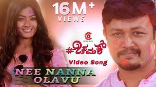 Nee Nanna Olavu (Video Song) - Chamak | Suni | Golden Star Ganesh | Rashmika Mandanna