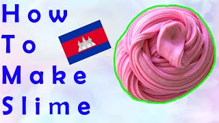 How to make slime no glue no borax by peypey ly 3226 free make slime in khmer ccuart Images