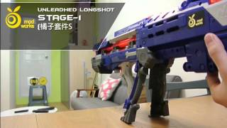 Nerf Elite Longshot with OMW 5KG Unleashed stage-1