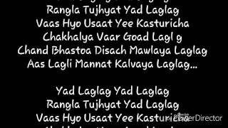 yaad lagal Lyric Video