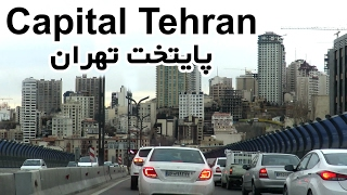Capital Tehran | پایتخت تهران