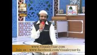 Naat Hi Naat( Yousuf Memon 3rd Ramadan 2014)With Tasleem Sabri At Qtv.By Visaal