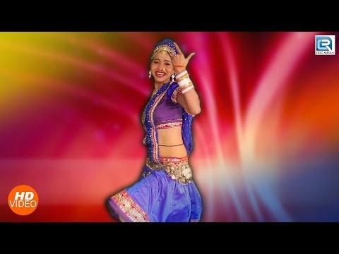 Xxx Mp4 जरूर सुने Rajasthani Hit Song दारू बदनाम करती रीमिक्स Chhoro Badnam Kar Gyo Pinky Bhaat 3gp Sex