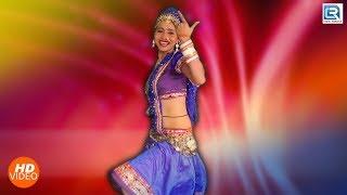 2020 Party Song: Rajasthani Hit Song - दारू बदनाम करती रीमिक्स | Chhoro Badnam Kar Gyo | Pinky Bhaat