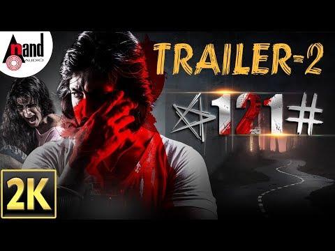 Xxx Mp4 Star 121 New HD Trailer 2 Vinay Chandar Vidya Dosti V Anand Nekara Cine Enterprises 3gp Sex