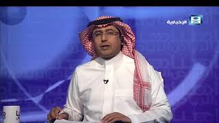 حلقة هنا الرياض - الوزاري العربي.. تضامن مع المملكة ورسائل حاسمة لإيران