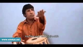 Bangla Comedy Natok 2016 Sylheti Bow