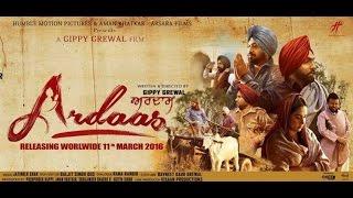 Ardaas Punjabi Full Movie Download HDRip DVDRip 720p