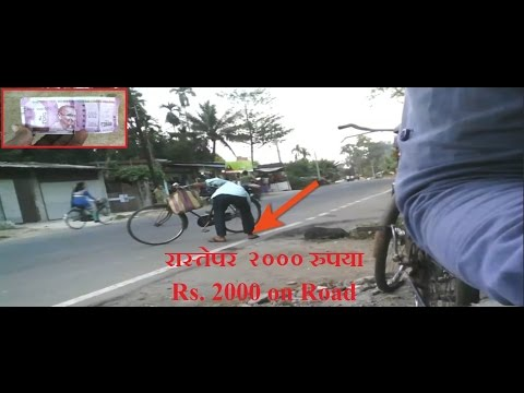 Fake Rs 2000 on Road ★ Indian Prank  Videos ★ Funniest Vines ★ Best Funny Videos ★ Funny videos HD