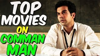 Top 5 Best Bollywood Movies on Comman Man 2017 | underrated movies | hindi movies list | media hits