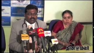 Born Kids Fine in Madurai - Dinamalar April 17th 2015 Tamil Video News