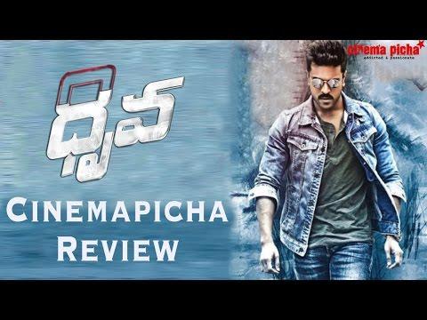Dhruva Cinemapicha Review