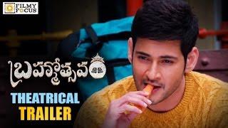 Brahmotsavam Theatrical Trailer || Mahesh Babu || Samantha || Kajal Aggarwal || Pranitha Subhash