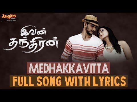 Xxx Mp4 Medhakkavitta Full Song With Lyrics Gautham Karthik Shradha Srinath S S Thaman R Kannan 3gp Sex
