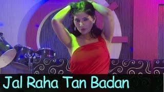 Jal Raha Tan Badan | Hindi Item Song | Upcoming Movie - Tere Mere Sanskar