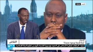 السودان أزمة قديمة بوجوه جديدة  قناة فرانس 24  السفيرعمر -عرمان - الاسباط  ( ود الامين )