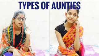 Types Of Aunties|Indian Aunties Funny|Crazy Siblings