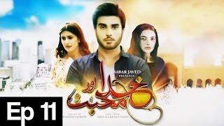 Khuda Aur Mohabbat   Season 2 - Episode 11   Har Pal Geo
